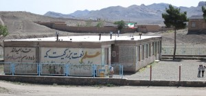 مدرسه ابتدایی روستای کریز