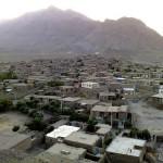 روستای کریز